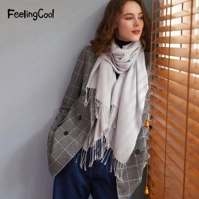 飞兰蔻羊毛莫代尔围巾女秋冬季保暖灰色纯色薄款长百搭两用韩版围脖披肩