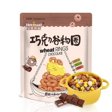 儿童早餐食品宝宝泡牛奶的谷物脆片干吃巧克力燕麦片营养组合300g