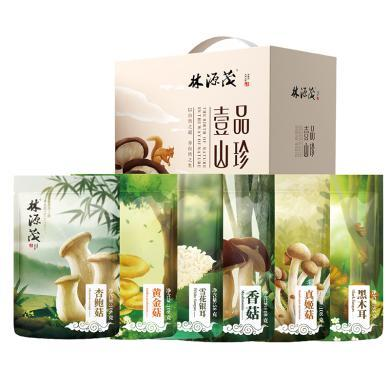 林源茂壹品山珍鮮品套裝588g 菌菇干貨禮盒