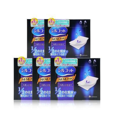 【支持購物卡】【5盒裝】日本Cosme大賞Unicharm尤妮佳1/2省水卸妝棉化妝棉40枚/盒*5 棉柔親膚