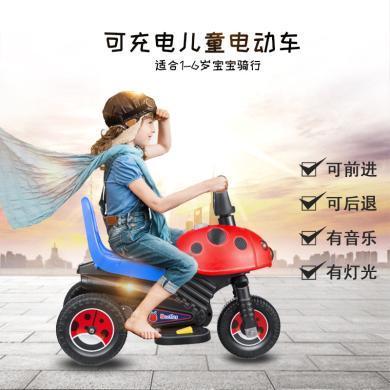 兒童玩具車兒童電動摩托車2-4歲寶寶三輪車甲充電可坐甲殼蟲玩具車JY8020(紅色)