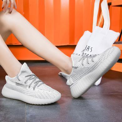 ?#38706;?#24800;女鞋飞织运动鞋椰?#26377;菹行?50椰?#26377;?#26032;款网面?#38041;?#38795;子女跑步鞋