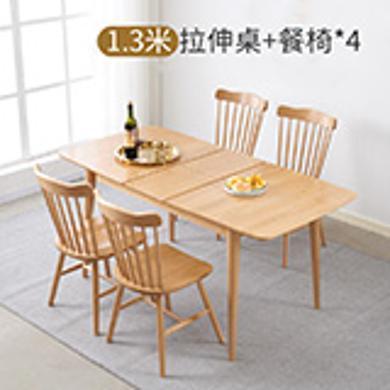 优家工匠 北欧实木伸缩餐桌现代简约小户型家用长方形饭桌子餐厅家具