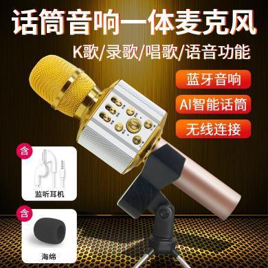 屁顛蟲x5全民K歌麥克風唱歌吧錄音外放音響話筒藍牙無線AI一體麥 銀色