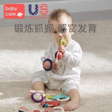 babycare嬰幼兒手搖鈴玩具0-1歲新生兒寶寶益智牙膠0-3-6-12個月 7220牙膠搖鈴