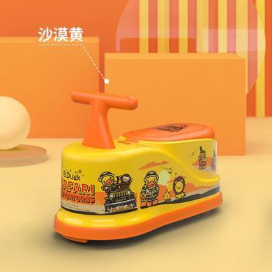乐的B.duck小黄鸭宝宝万向轮扭扭学步车儿童滑行滑步车婴幼儿玩具