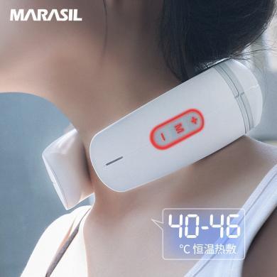 日本瑪瑞莎marasil智能頸椎按摩器熱敷理療儀小神器脈沖家用便攜