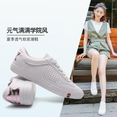 100km猩猩猴板鞋女韩版ulzzang原宿百搭爆款小白鞋女学生休闲平底鞋