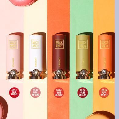 Focallure鉆石絲絨風韻口紅套裝持久不掉色不沾杯口紅唇彩禮盒裝 MK068