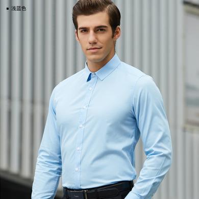 才子男裝 春季新款男士商務休閑尖領長袖襯衫男修身寸衫純色正裝襯衫 1185E3221