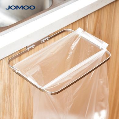 JOMOO九牧衛浴鋁合金垃圾袋掛件廚房垃圾袋簡易掛架94221-7Z-1