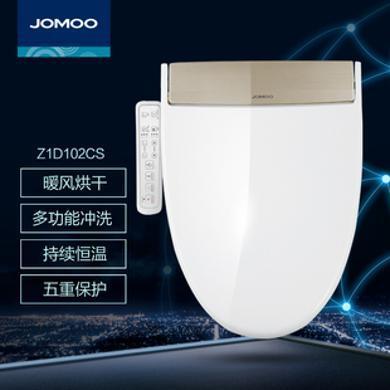 九牧帶烘干智能坐便器蓋板Z1D102CS、Z1D102CS-B(包安裝)
