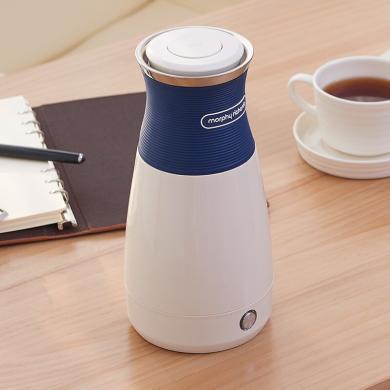 摩飛電器(MORPHY RICHARDS)新款便攜式水壺不銹鋼熱水壺保溫旅行出差臥室宿舍MR6090