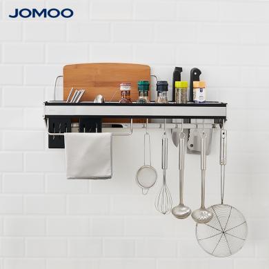 JOMOO九牧多功能廚房置物架 94229-AB-1