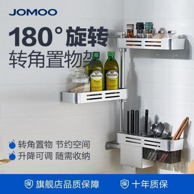 九牧廚房置物架三層轉角掛件筷筒刀架廚房打孔置物架掛件