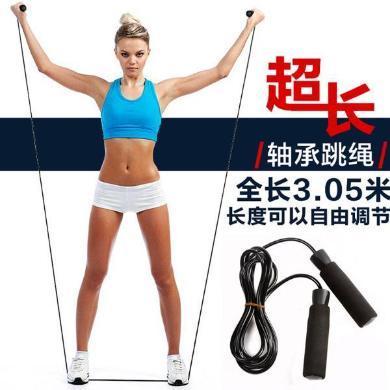 艾美仕跳绳竞技成人儿童跳绳健身器材运动体育考试?#28909;?#36339;绳 YH-1107