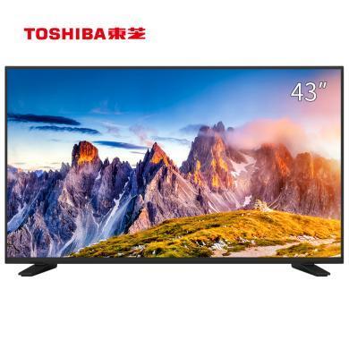 東芝(TOSHIBA) 43L2800C 43英寸 智能電視 全高清火箭炮音效液晶電視