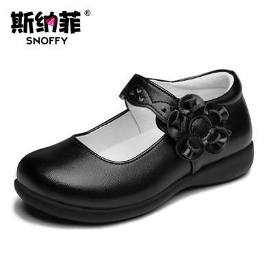 斯纳菲童鞋女童皮鞋牛皮公主鞋春秋鞋黑色学生小女孩宝宝儿童单鞋演出鞋136D05-2