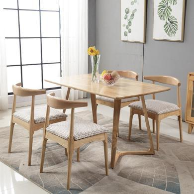 HJMM北歐實木餐桌椅組合家用小戶型現代簡約橡膠木原木桌子胡桃日式家具