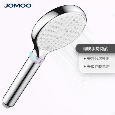九牧淋浴花灑手持家用噴頭多功能潤膚手持花灑S177013-2B01-1
