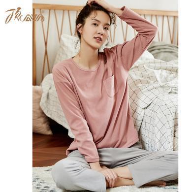 頂瓜瓜秋季新品薄款套裝女家居服長袖長褲輕盈柔軟舒適親膚女睡衣