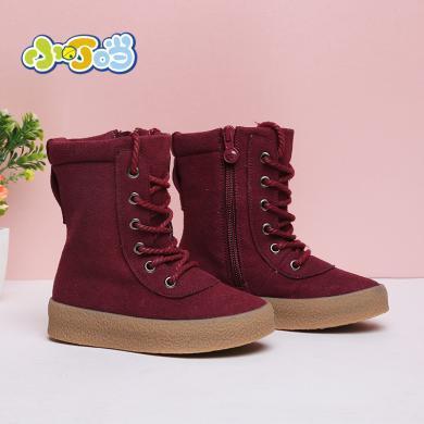 小叮當童鞋女童靴子新款冬季靴冬款鞋子兒童馬丁靴潮
