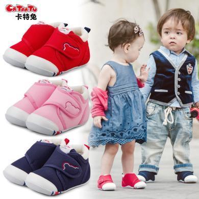 卡特兔秋冬0-1-3歲嬰兒學步鞋軟底防滑機能鞋男女寶寶機能單鞋子