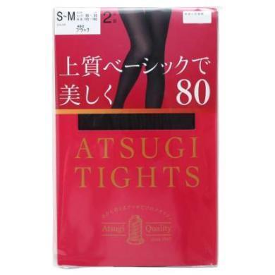 1雙*日本厚木襪子ATSUGI TIGHTS發熱襪子連褲襪絲襪80D【香港直郵】(新舊隨機發貨)