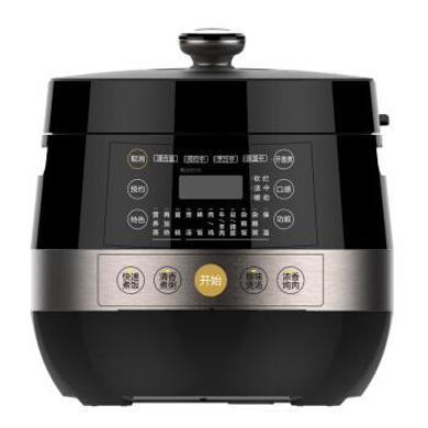 美的(Midea)电压力锅5L升双胆家用多功能电高压锅 饭锅CS5039P