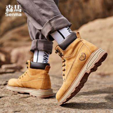 森马高帮马丁靴男2019年新款冬季加绒英伦风中帮户外工装鞋大黄靴