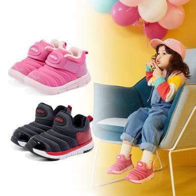 卡特兔秋冬加絨毛毛蟲鞋男童女童1-3-5歲童鞋學步鞋運動鞋機能鞋