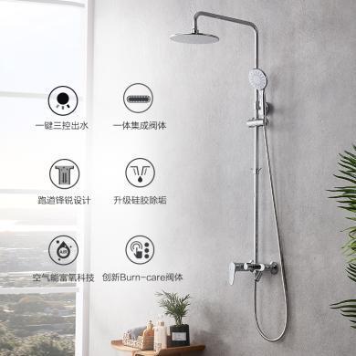 九牧花洒套装淋浴洗澡神器除垢淋浴器喷头套装36588-139/1B-1