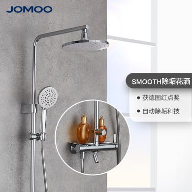 【新品】九牧硅胶除垢淋浴花洒套装喷头卫生间淋雨喷头套装36445-569/1B-1