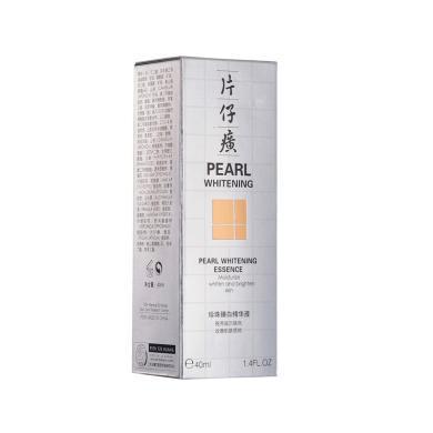 PZH/片仔癀珍珠臻白精华液烟酰胺美白淡斑网红款学生滋润护肤