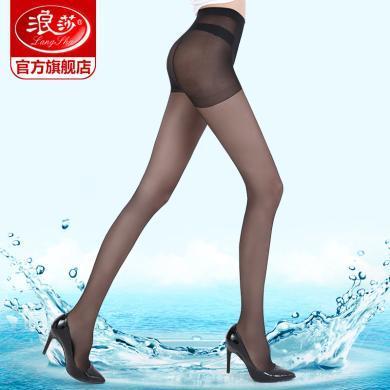 【防勾絲5條裝】浪莎絲襪女輕薄款連褲襪防勾絲肉色絲襪打底襪ALGFLKW073