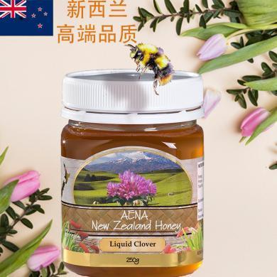 【支持購物卡】新西蘭AENA愛娜三葉草白花蜜液純正濃密綿厚純凈護咽喉輔助養胃250g新西蘭原裝進口蜂蜜