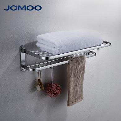 九牧折疊浴巾架衛生間毛巾架太空鋁置物架五金掛件黑色白色936004
