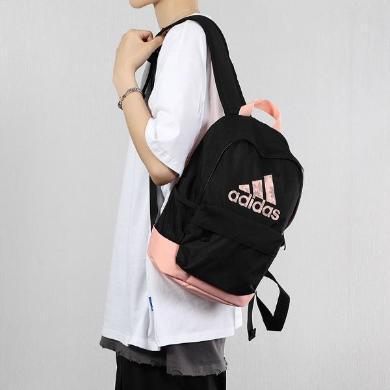 Adidas阿迪達斯男包女包2019新款運動包學生書包雙肩包背包EE1081