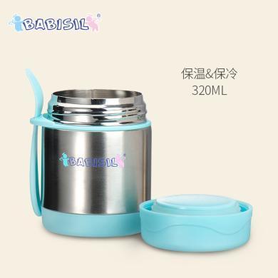 英國貝兒欣(babisil)寶寶迷你輔食保溫罐 嬰兒燜燒罐保溫壺悶燒保溫罐外出便攜