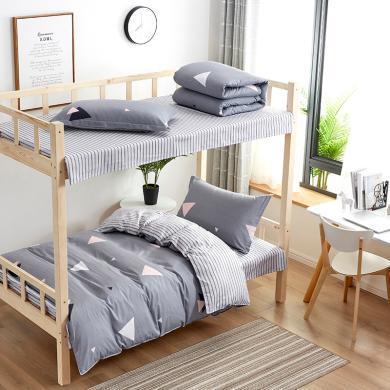 【下單送枕芯一只】品臥家紡 1.5米床學生宿舍用 全棉純棉印花單人床單三件套