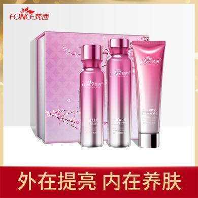 梵西櫻花嫩顏套裝補水保濕清爽提亮膚色修護精華水乳液護膚品男女