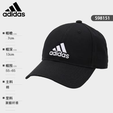 ADIDAS阿迪达斯帽子男帽女帽运动帽情侣帽鸭舌帽网球棒球帽S98151
