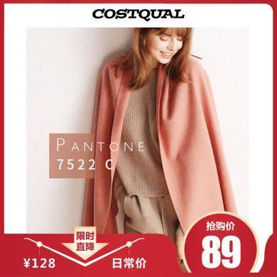 COSTQUAL經典羊毛圍巾女士時尚百搭簡約加厚披肩秋冬款