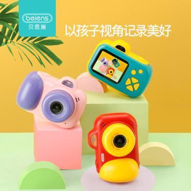 贝恩施儿童数码照相机玩具宝宝卡通可拍照相机学生便携迷你小单反