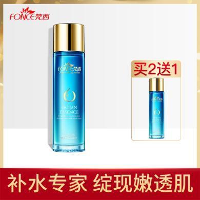 梵西爽膚水女補水保濕精華化妝水收縮毛孔柔膚水緊膚水控油護膚品