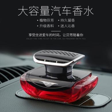 UUINE车载香熏装饰摆件时尚汽车创意汽车摆件香水座