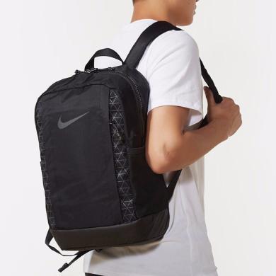NIKE耐克男包女包2019新款运动包休闲包背包双肩包小容量BA5557-010