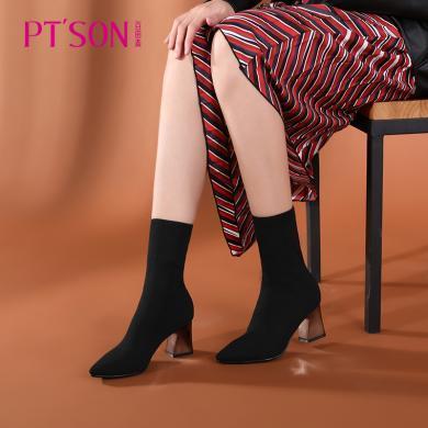 百田森针织袜子靴弹力靴女袜靴时尚秋新款尖头短靴丝袜靴子瘦瘦靴PYQ18852