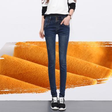 搭歌新款加絨牛仔褲女高腰冬季外穿顯瘦小腳褲加厚保暖排扣女棉褲W6118