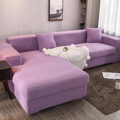 羽芯家纺   新款高端金粒绒沙发套全包万能沙发垫组合L型贵妃